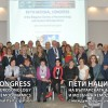Fifth Congress » Fifth National Congress of the BSNCH